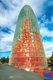 La tour d'Agbar, Barcelone, Espagne. Photo libre de droits