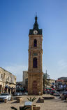 La tour d'horloge de Jaffa en Israël photographie stock