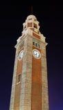 La tour d'horloge, Hong Kong (la nuit) Images libres de droits