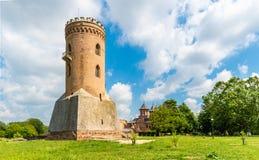 La tour de Chindia photographie stock libre de droits