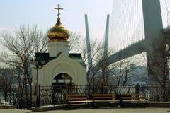 La tour de cloche de l'église orthodoxe image libre de droits