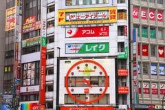 la tour en acier de Tokyo d'élévation résidentielle moderne élevée en verre concrète du Japon de constructions de construction d' Photographie stock