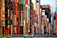 la tour en acier de Tokyo d'élévation résidentielle moderne élevée en verre concrète du Japon de constructions de construction d' Image libre de droits