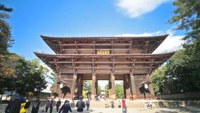 La tour en bois du temple d'À-JI en Nara Japan banque de vidéos