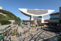 La tour maximale en Hong Kong Photographie stock libre de droits