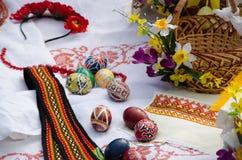 La tradición de Ucrania eggs Pascua Foto de archivo
