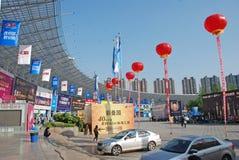 La trentanovesima sorgente del bene immobile giusta a Chengdu Immagine Stock