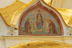 La trinidad Lavra de St Sergius Sergiev Posad, Rusia fotos de archivo libres de regalías