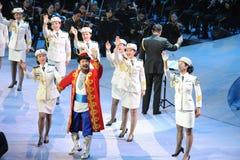 La troupe d'art d'armée et gala-theFamous et classicconcert folkloriques de la main du Xinjiang Image libre de droits