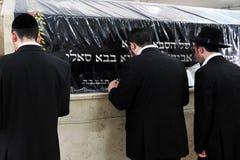 La tumba del rabino Yisrael Abuhatzeira Foto de archivo libre de regalías