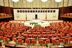 La Turquie dans le bâtiment du parlement Image libre de droits