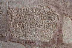 La Turquie, Demre, église de Saint-Nicolas, plat avec l'inscription du temple d'Artémis photo stock