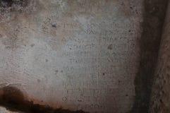 La Turquie, Demre, église de Saint-Nicolas, plat avec les noms des dieux grecs images stock