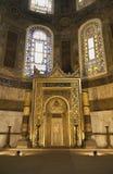 La Turquie, Istanbul, cathédrale de rue Sophia Images libres de droits