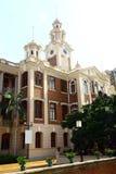 La universidad de Hong-Kong Foto de archivo libre de regalías
