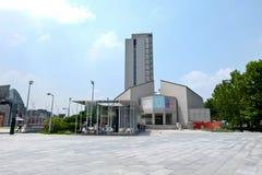 La universidad de la mujer de Ewha en Seul, Corea del Sur Fotos de archivo