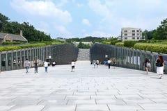 La universidad de la mujer de Ewha, Seul, Corea del Sur Foto de archivo libre de regalías