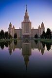 La universidad de Moscú Imagenes de archivo