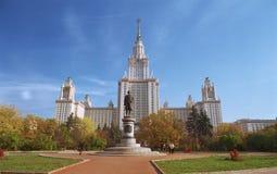 La universidad de Moscú Fotografía de archivo libre de regalías