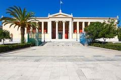 La universidad nacional de Atenas, Grecia Imagenes de archivo
