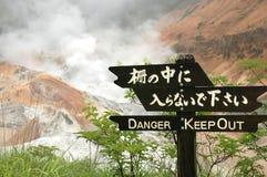 La vallée diabolique avec l'avertissement dans le Japonais Photographie stock libre de droits