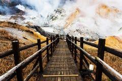 La valle dell'inferno di Jigokudani si accende, Noboribetsu Fotografia Stock