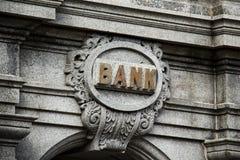 La vecchia Banca fotografia stock
