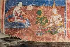 La vecchia copertina di libro della Tailandese-pittura Immagine Stock