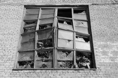 La vecchia costruzione Fotografia Stock Libera da Diritti