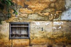 La vecchia finestra Fotografia Stock