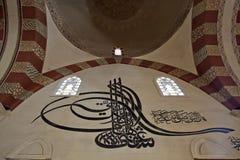 La vecchia moschea a Edirne Immagine Stock Libera da Diritti