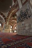 La vecchia moschea, Edirne, Turchia Fotografia Stock Libera da Diritti