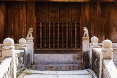 La vecchia pagoda di pietra nel Vietnam Immagini Stock Libere da Diritti