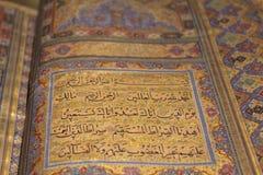 La vecchia versione di Corano santo fotografia stock
