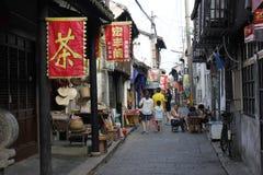 La vecchia via Fotografie Stock Libere da Diritti