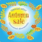 la vendita di autunno Offerta speciale Sconti stagionali illustrazione vettoriale