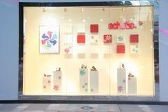 La ventana de demostración del centro de negocios en SHENZHEN Imagenes de archivo
