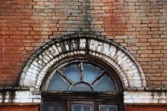 La ventana rota vieja Imagenes de archivo