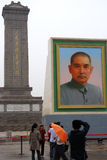 La verticale et les monuments de Sun Yat-sen Photo libre de droits