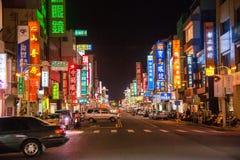 La via della citt? di Chiayi compera nella notte della montagna Fotografie Stock
