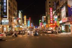 La via della citt? di Chiayi compera nella notte della montagna Fotografia Stock Libera da Diritti