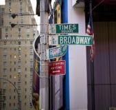 La via firma dentro New York Immagini Stock Libere da Diritti