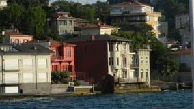 La vida de ciudad de Istambul es maravillosa y colorida Usted debe visitar esta ciudad foto de archivo