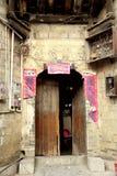 La vida en el campo de la ciudad antigua de Qianzhou Foto de archivo libre de regalías