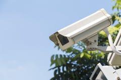 La videocamera di sicurezza individua il movimento Immagini Stock Libere da Diritti