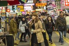 La vie de nuit à la région de Mong Kok en Hong Kong Photographie stock