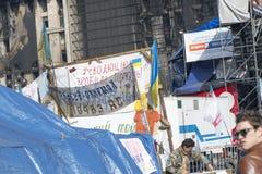 La vie sur le Maidan Photos stock