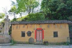 la vieille maison avec la nourriture Photo stock