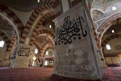 La vieille mosquée, Edirne, Turquie Photographie stock libre de droits