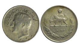 La vieille pièce de monnaie iranienne, le pehlevi du ` s de roi photo libre de droits